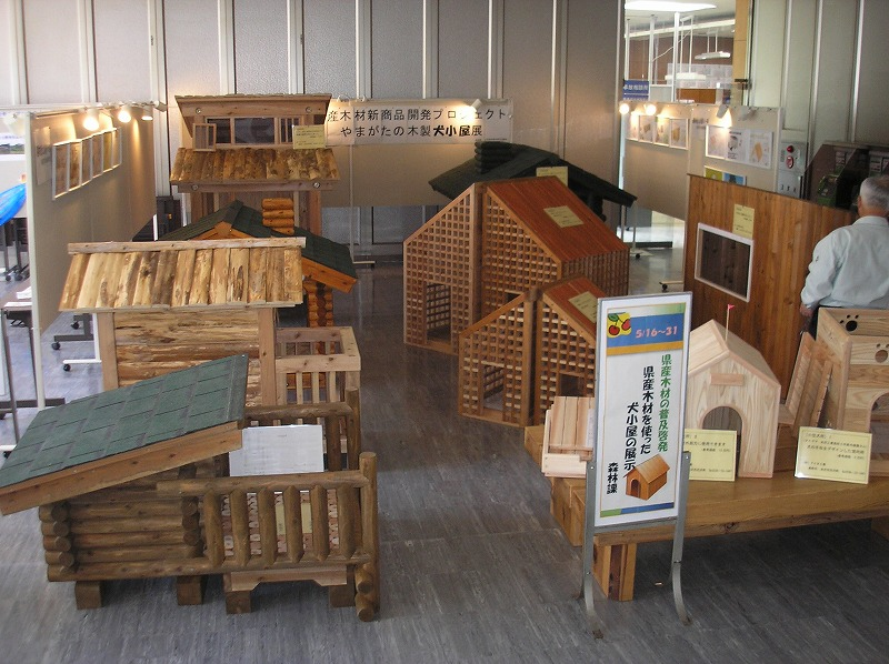 【ログドッグハウス】 やまがたの木製犬小屋展