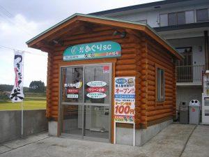 【ログハウス】 オープンしました 「丸太ログハウスの精米所」