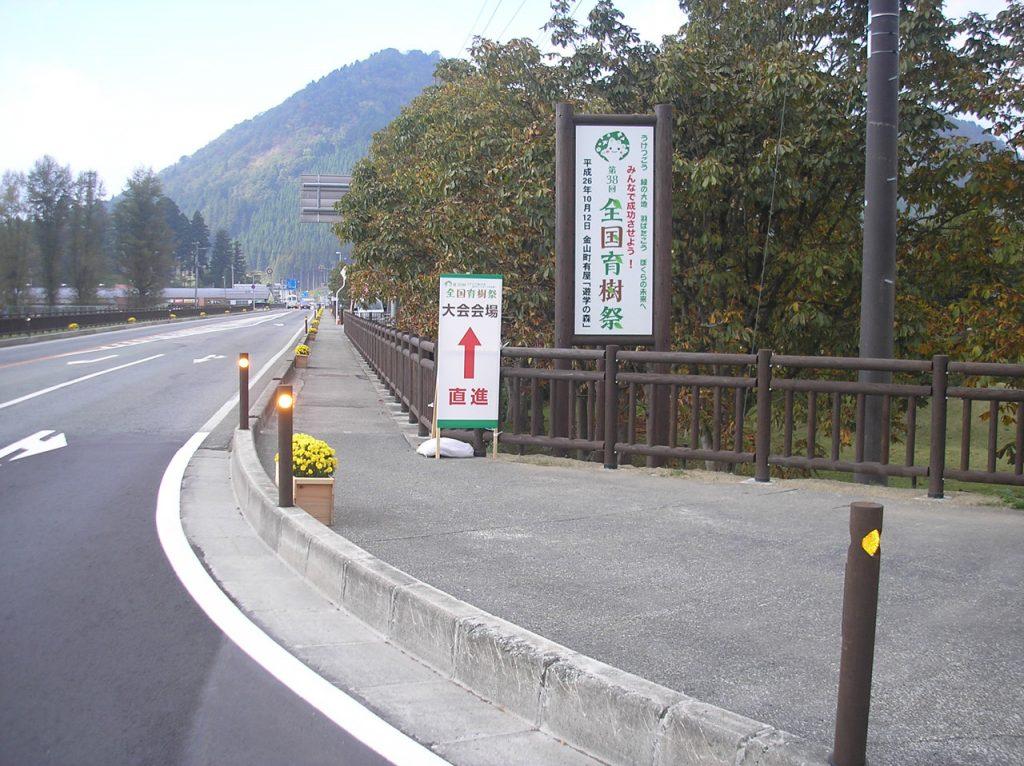【木製防護柵+木製デレネーター】 国道13号線