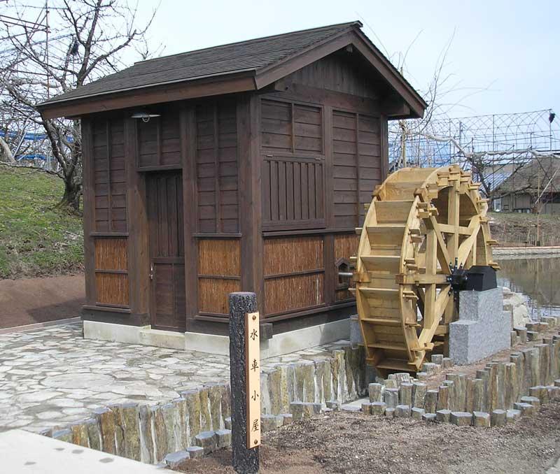 【四阿 水車付】 小川の流れで水車が回転。 河北町
